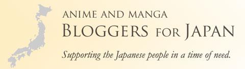 Bloggers 4 Japan