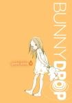 Bunny Drop, Josei Manga by Yumi Unita