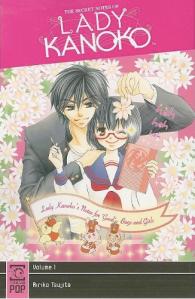 The Secret Notes of Lady Kanoko by Ririko Tsujita