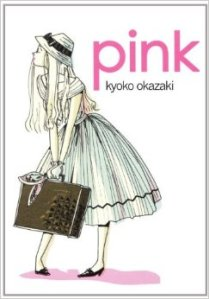 Pink by Kyoko Okazaki
